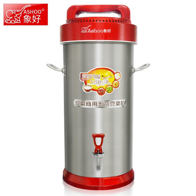 象好22L大型商用豆浆机早餐磨浆机全自动加热现磨饭店免虑打浆机