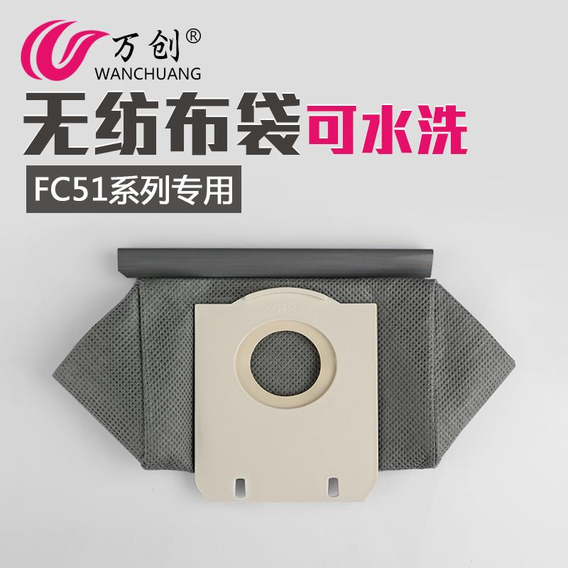 万创 配飞利浦吸尘器FC5122 5125 5126 5128配件吸尘袋垃圾布袋