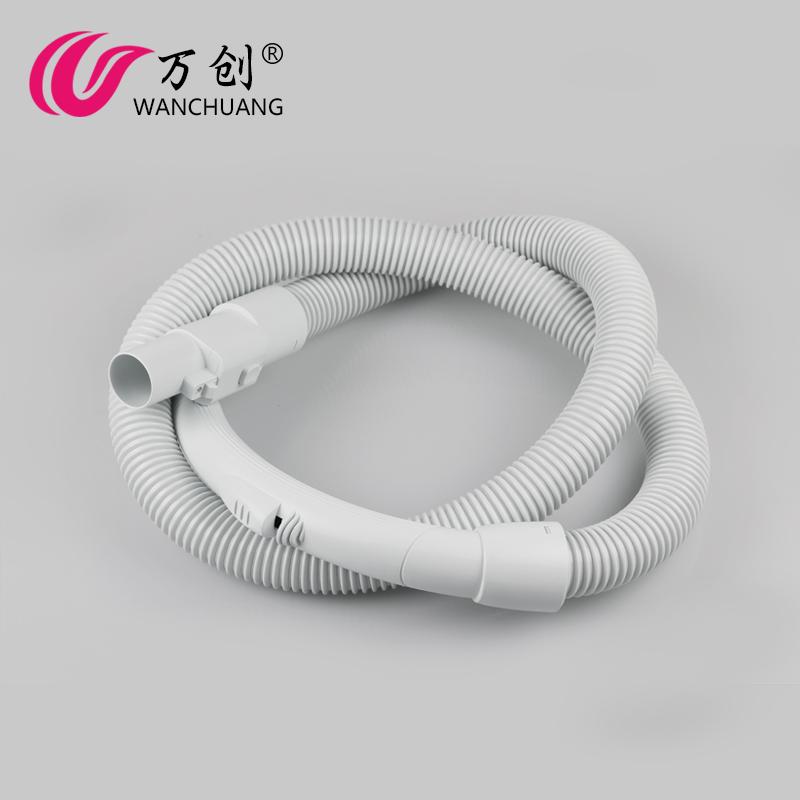 配海尔吸尘器配件吸尘软管ZW1200-112-1080-2-980-1-1000-9