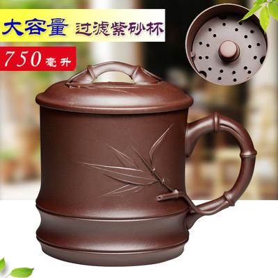 大容量茶具宜兴紫砂杯带盖办公泡茶水杯纯全手工过滤内胆竹节杯子