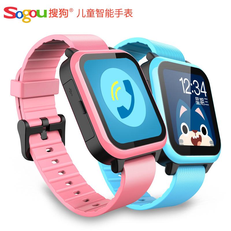 搜狗糖猫儿童电话手表防水 学生 儿童定位手表智能电话手表大彩屏