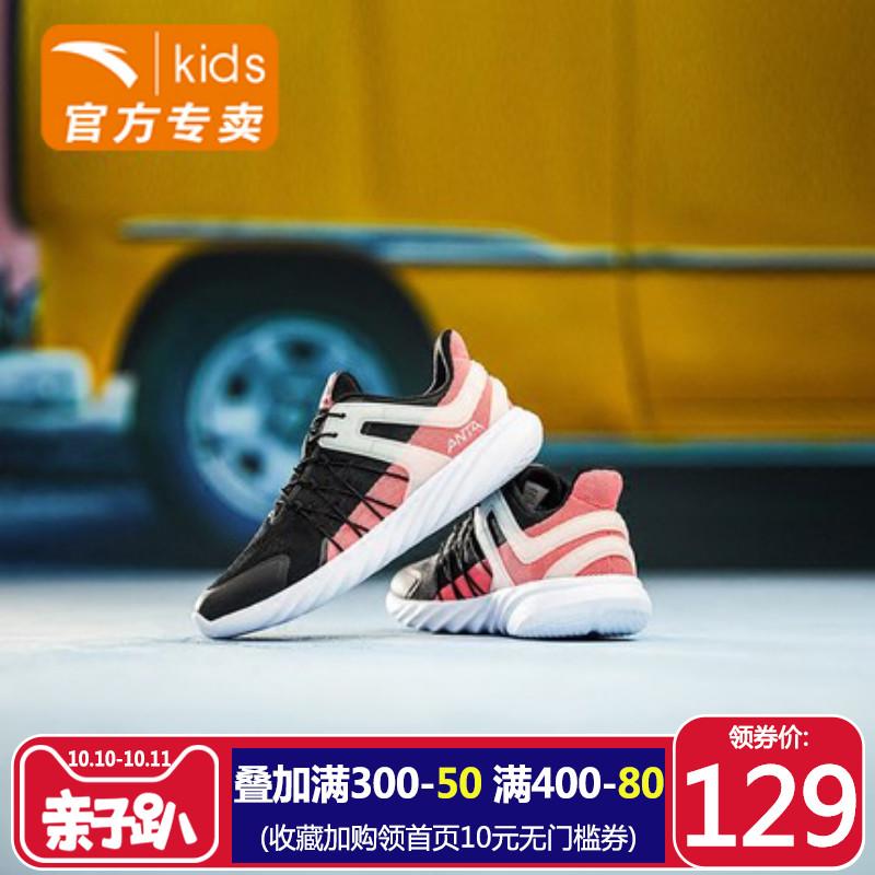 安踏童鞋女童跑步鞋运动鞋2018夏秋新款软底舒适休闲鞋女32825513