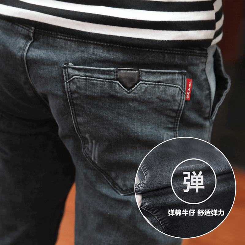 men 's jeans autumn and winter elastic feet jeans men' s self - korean version of the wave of leisure students young people long pants