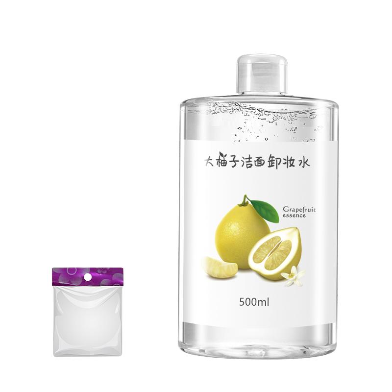 植物工坊正品卸妆液学生女脸部深层温和清洁按压瓶【柚子卸妆水】