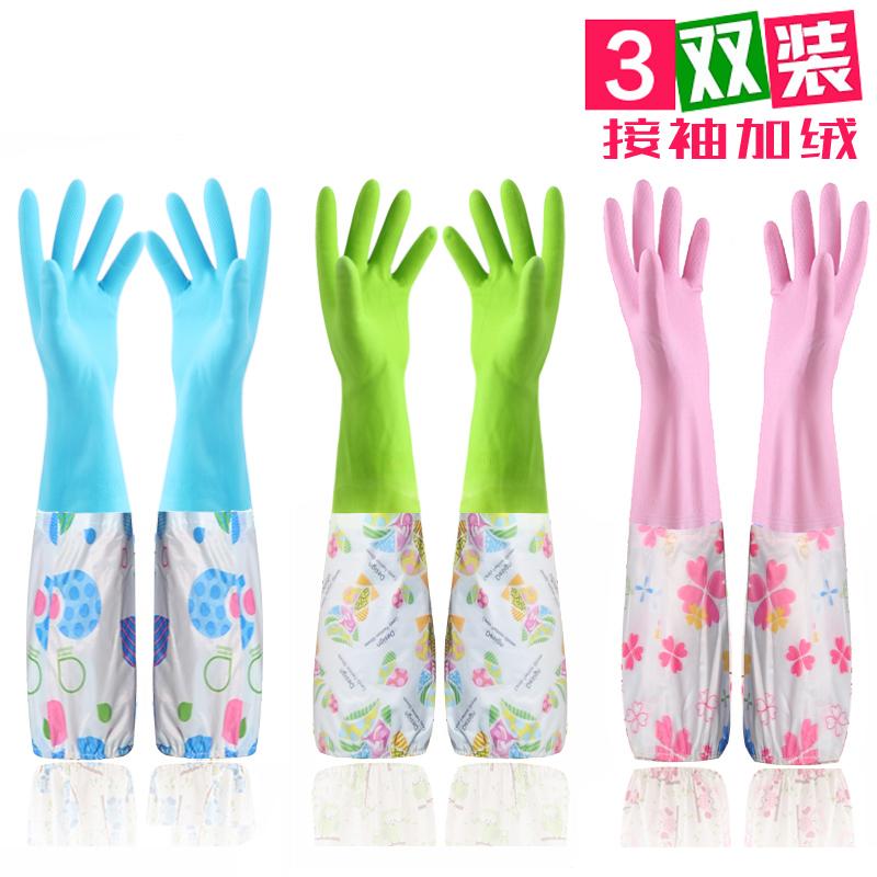 1双3双5双家务防水加长加绒束口保暖家务胶手套女洗碗胶皮手套