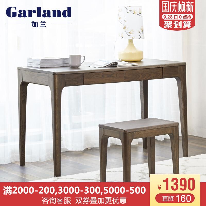 加兰纯实木书桌日式黑胡桃木色橡木电脑桌简约双人写字台办公桌子