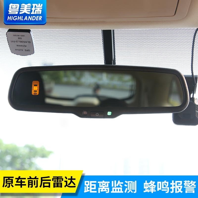 15-18款新丰田汉兰达倒车雷达原厂车6电眼防眩后视镜前后雷达改装