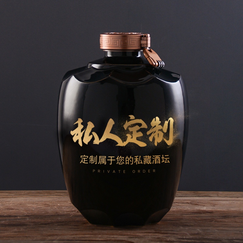 An empty bottle ceramic laser engraving the custom logo design jars of jingdezhen 5 jins of 10 jins domestic sealed bottles