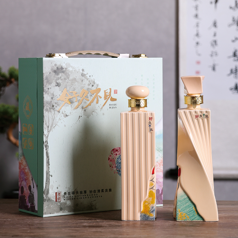 Jingdezhen ceramic bottle 1 catty creative empty wine bottle liquor pot seal wine one jin of gift boxes