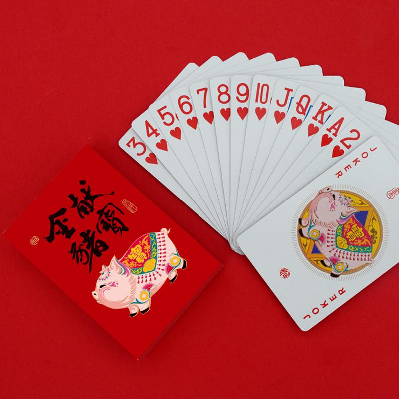 2019新年扑克 个性创意扑克牌纪念版猪年元素扑克纸牌春节用品4副