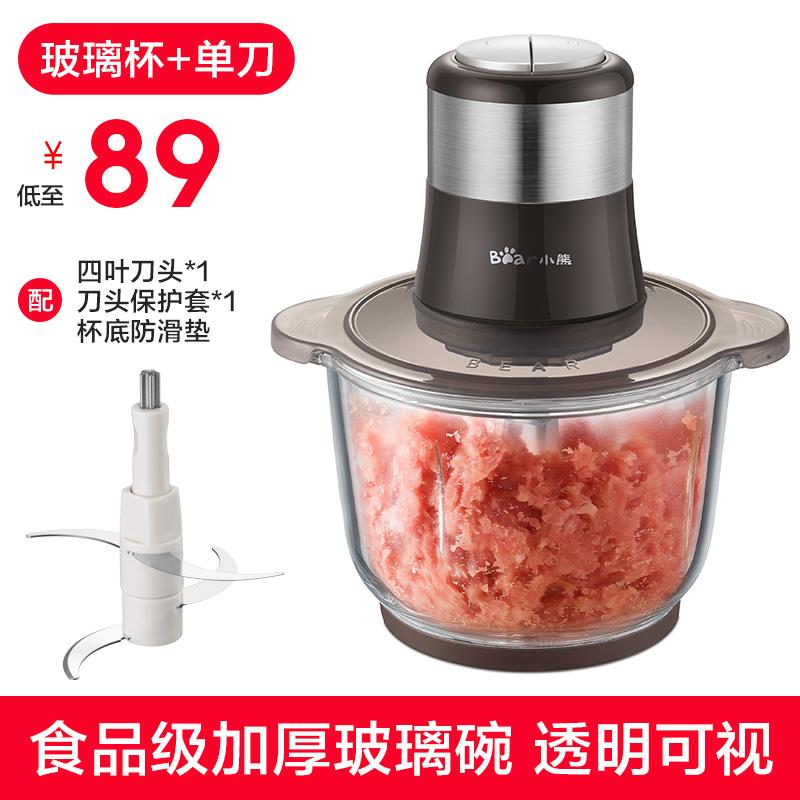 Bear 小熊 QSJ-C03G5 电动绞肉机 多功能料理机 天猫优惠券折后¥69.9包邮(¥89.9-20)
