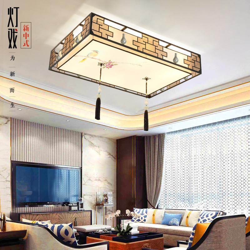 新中式吸顶灯客厅灯简约现代中国风禅意餐厅卧室全屋灯具套餐组合