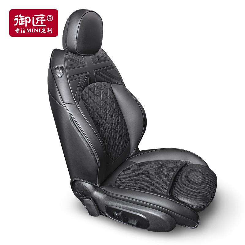 宝马mini坐垫迷你cooper全包座椅套one改装汽车座垫四季专用装饰