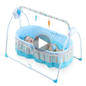 婴儿摇篮宝宝电动摇篮床摇摇床哄娃神器新生儿哄睡安抚智能婴儿床