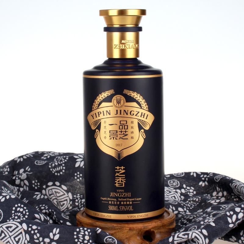53度500ml一品景芝芝香国产白酒芝麻香型白酒双瓶礼盒装