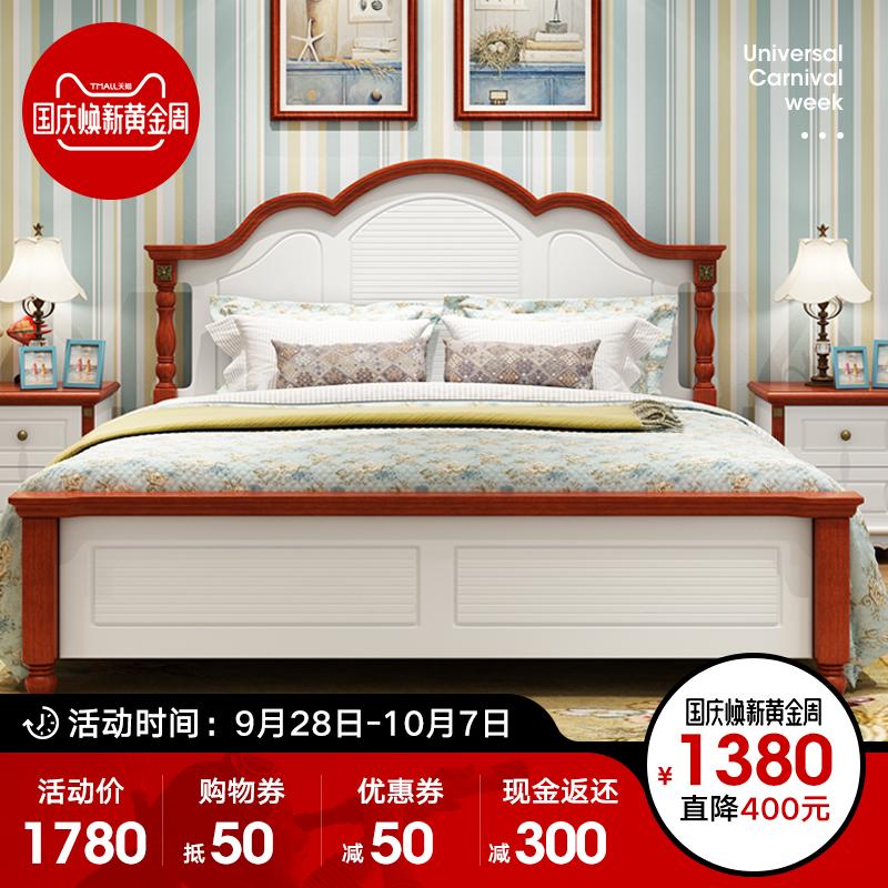 地中海床成人卧室套房家具美式储物高箱蓝色双人婚床1.8 1.5米