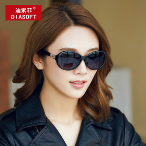 墨镜女2018新款偏光太阳镜女潮2017防紫外线时尚优雅圆脸近视眼镜