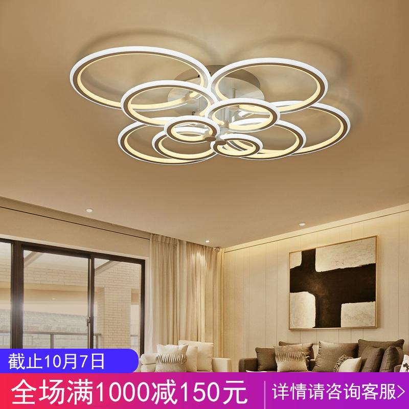 客厅灯具大气家用后现代简约led吸顶灯艺术创意个性北欧卧室灯饰