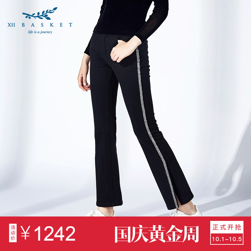 影儿XII BASKET 十二篮18秋新品简约侧条微喇叭牛仔裤X