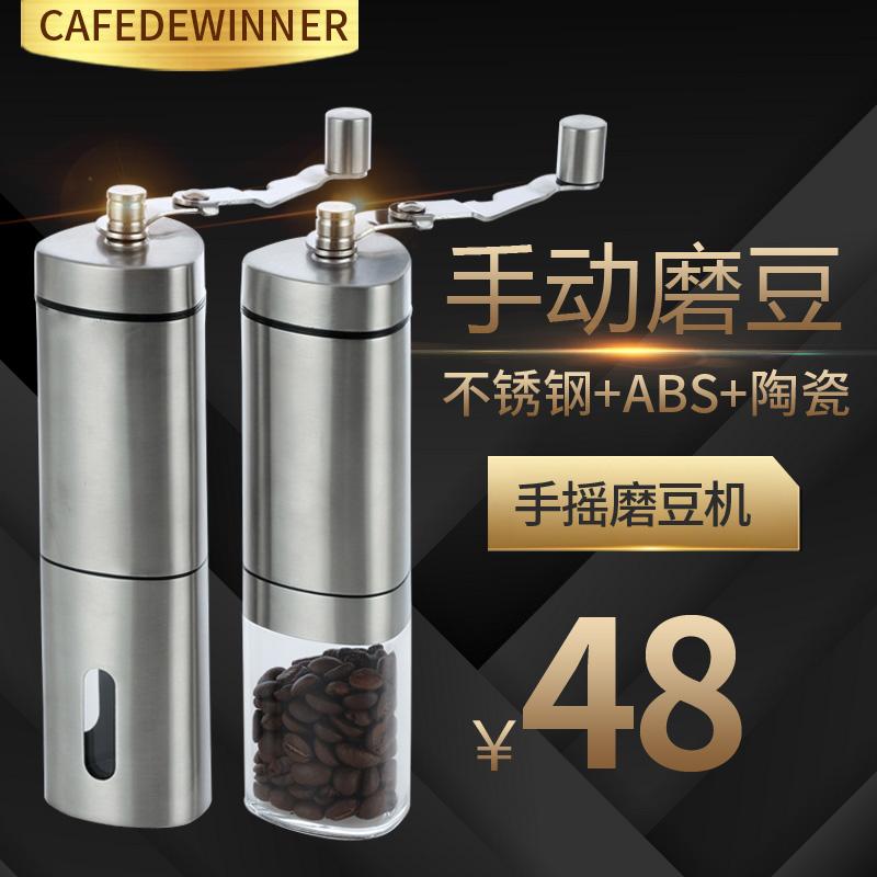 家用便携咖啡机 手摇磨豆机 陶瓷磨芯不锈钢咖啡豆研磨器磨粉机