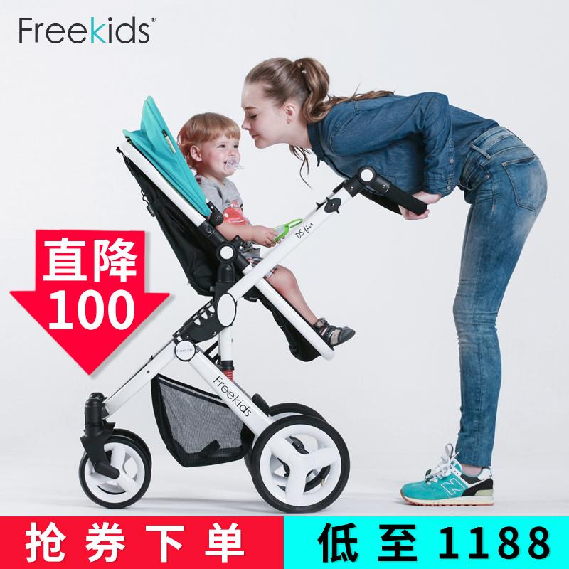 Četyrëhkolësnaâ stroller Freekids