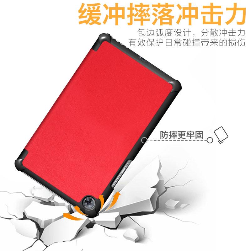 华为m5平板保护套m5pro平板电脑保护壳10.8寸全包防摔8.4英寸手机壳原装全包边皮套硬壳支架10 8软轻薄简约