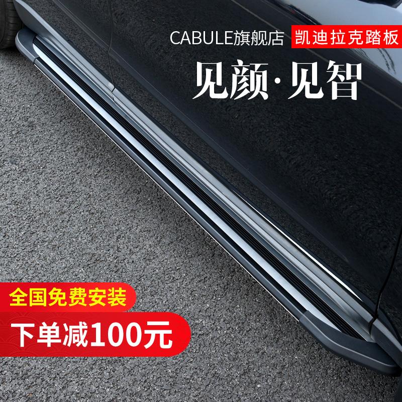 凯迪拉克XT5侧踏板凯迪拉克XT5脚踏板迎宾XT5踏板汽车改装饰专用