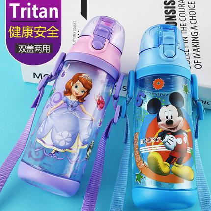 迪士尼儿童水杯小学生幼儿园防摔塑料夏季水壶男女宝宝吸管杯家用