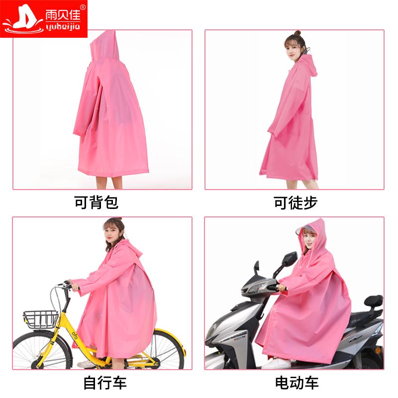 电动自行车电瓶车雨衣女成人韩国时尚骑行单人徒步男学生雨披儿童