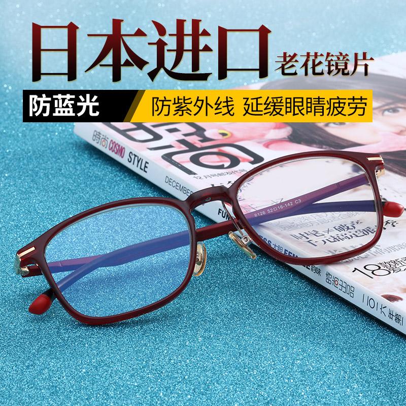 防蓝光老花镜女时尚超轻高清舒适防疲劳老花眼镜女款红色