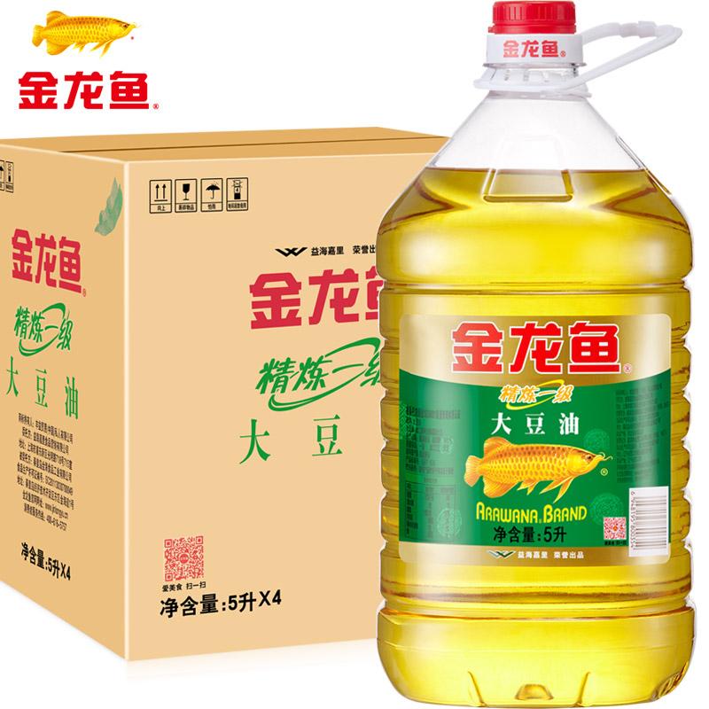 金龙鱼大豆油5L*4瓶豆油食用油精炼一级转基因烘焙色拉油炒菜整箱