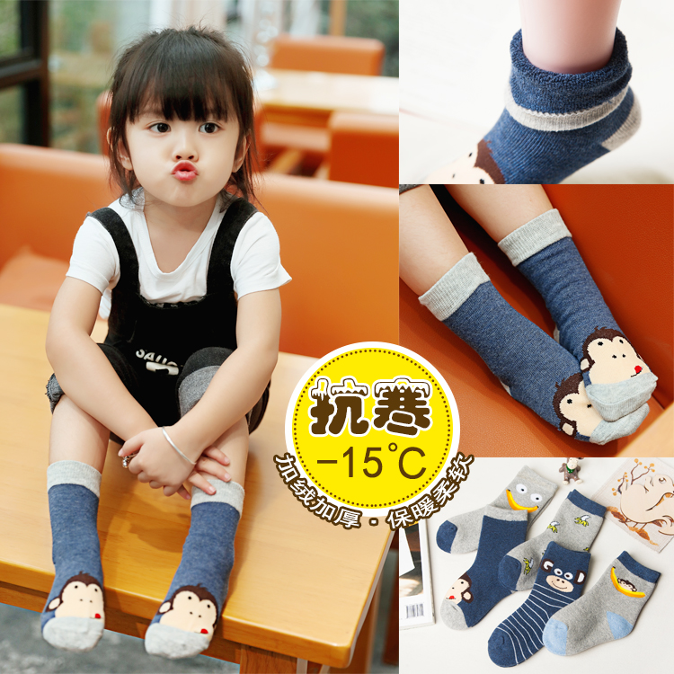 Baby socks Superior products  1-3-5
