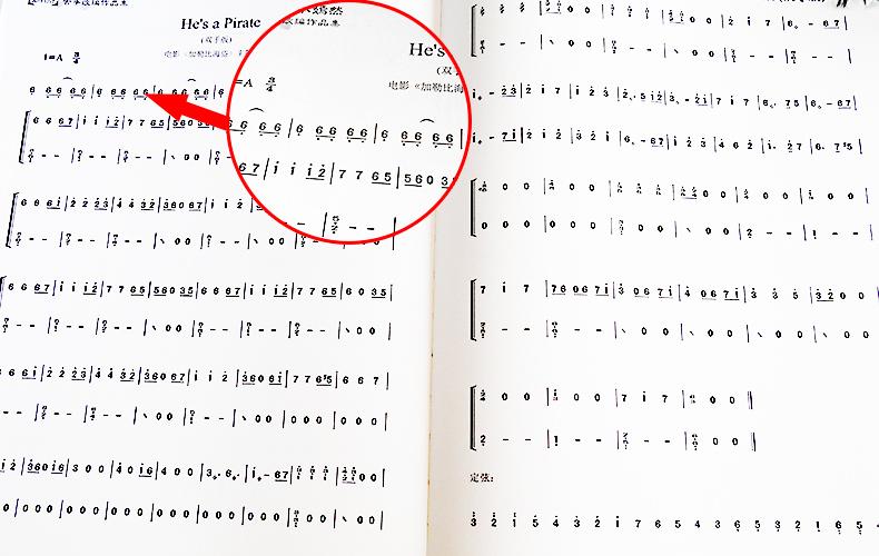 古筝书籍流行曲谱 古筝琴谱 音乐曲谱书籍 南山南