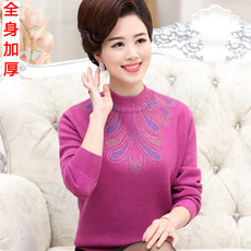 Clothing for ladies Weaving heating and