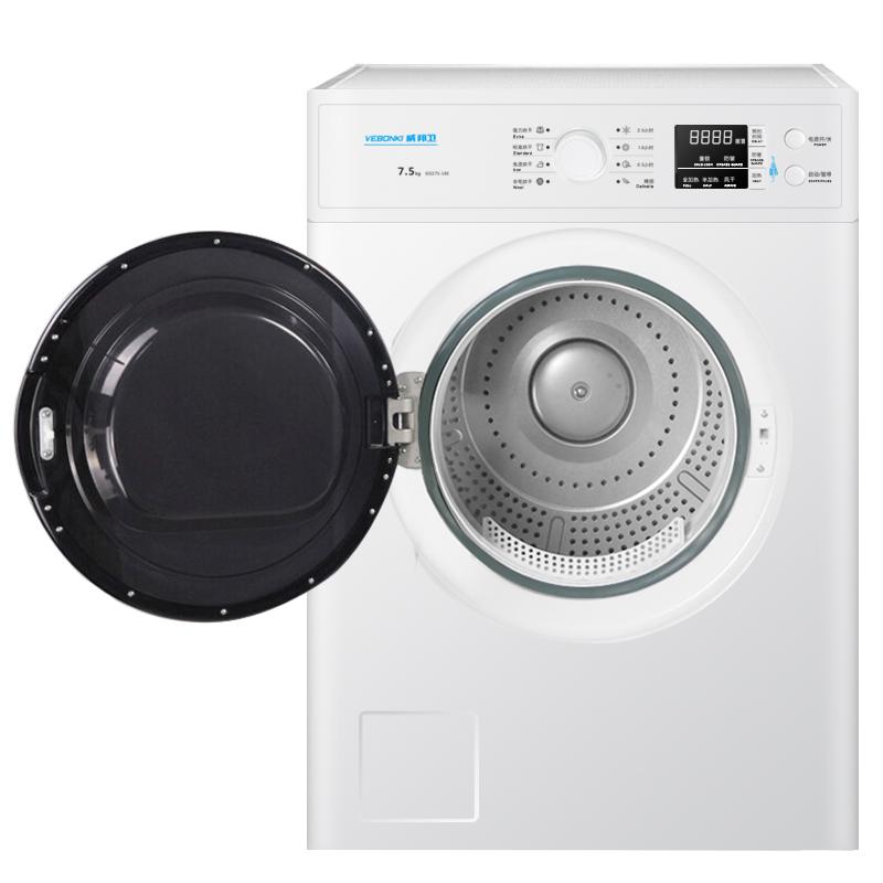VEBONKI-威邦卫GDZ75-18E7.5kg家商用智能全自动滚筒速干烘干衣机