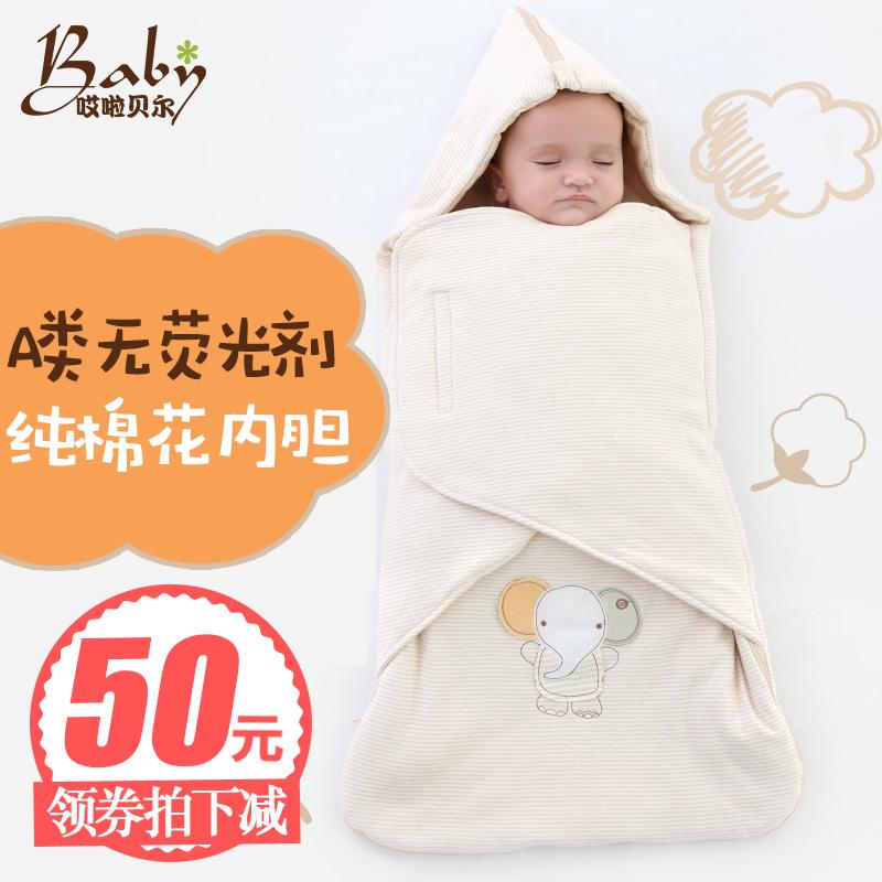 婴儿抱被春秋冬季加厚新生儿包被子襁褓睡袋纯棉初生宝宝用品两用
