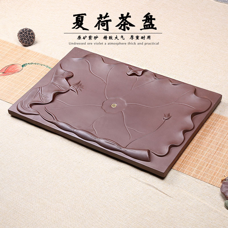 Yixing purple sand tea tray lotus its rectangle drainage under large household contracted type tea tea tea tray