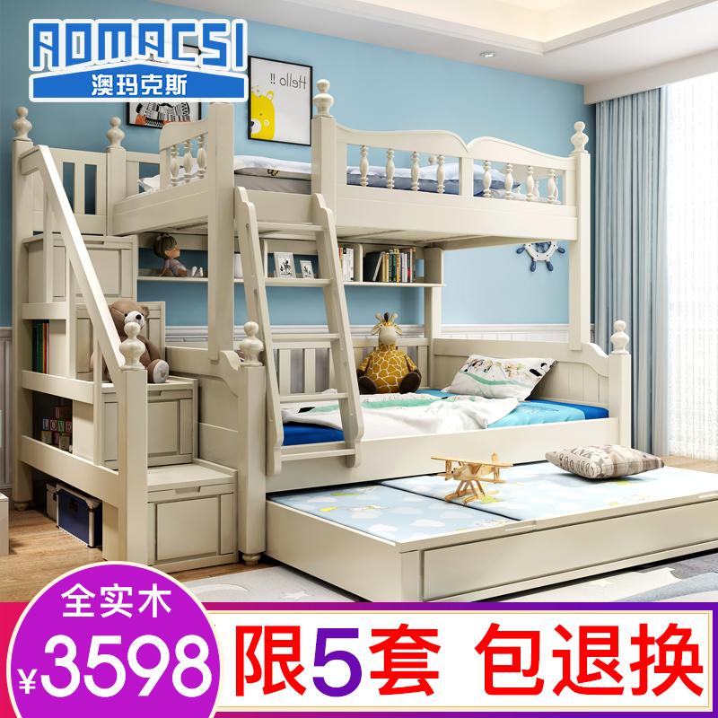 高低床 实木子母床成人1.5米双层床上下床上下铺多功能儿童母子床