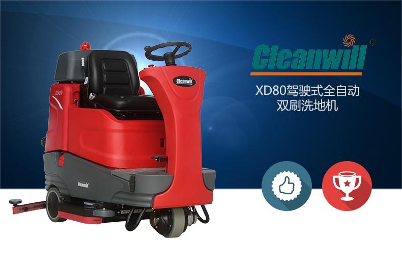 ub8优游注册登录在线稳定计划洗地机