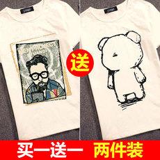 T-shirt 5i A133.. t01 2017
