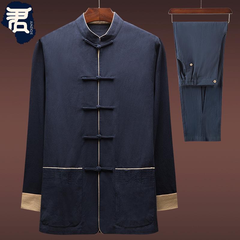 中老年人唐装男长袖套装中山装爸爸爷爷老人衣服装中国风秋装外套