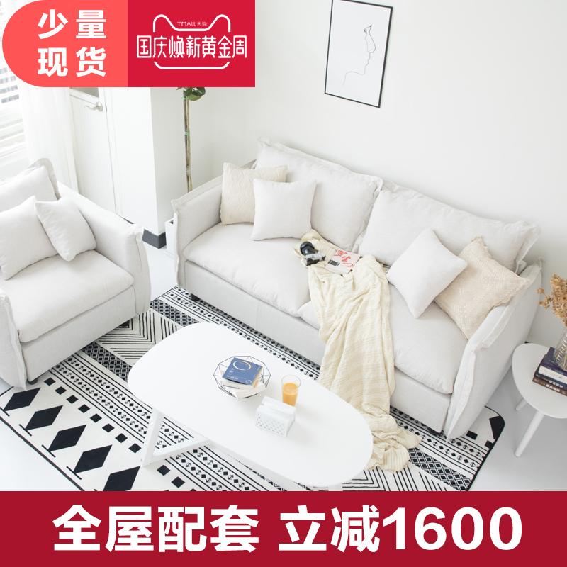 北欧乳胶小户型布艺沙发现代可拆洗时尚沙发客厅三人位整装经济型