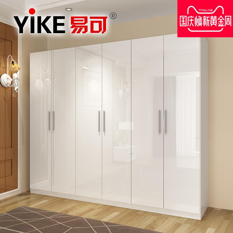 易可经济型板式烤漆衣柜现代简约两门三门四门衣橱收纳卧室整体柜