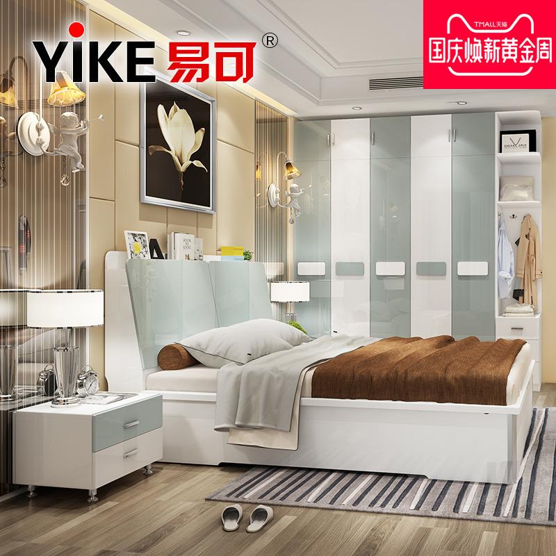 易可卧室成套家具组合套装卧室主卧床衣柜婚房六件套全屋全套家具