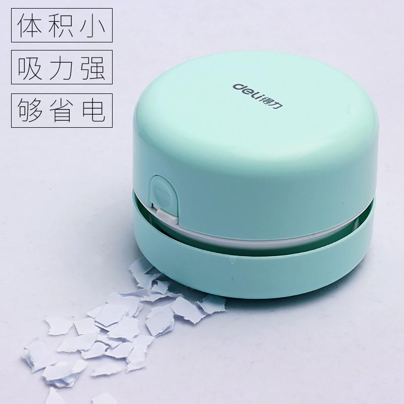 得力桌面清洁器迷你吸尘器清理电脑键盘灰尘办公用品小型清灰器