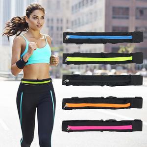 马拉松运动腰包跑步手机腰带男女夜跑装备迷你防水隐形贴身多功能