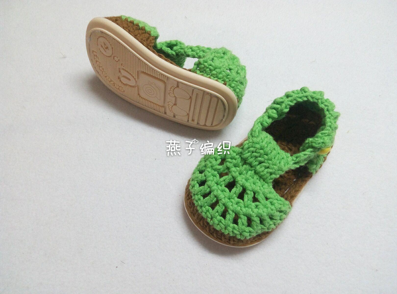 宝宝鞋底 纯手工编织婴儿鞋鞋底软底 编织材料 毛线鞋 鞋底一双价
