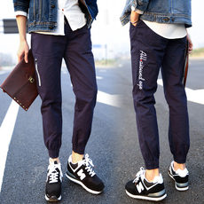 Casual pants Influx of brand i521