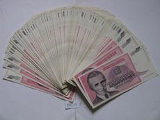 Иностранная валюта «Шесть pack полный пост»