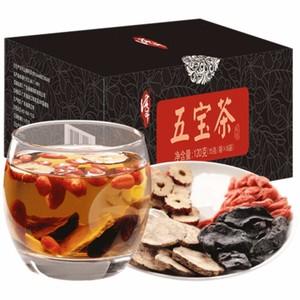 买2发6五宝茶男人茶枸杞茶男肾老公茶成年男性杜仲雄花茶